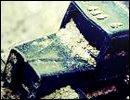 Cskuś - zdjęcie